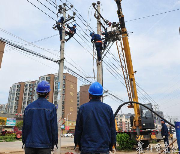 【农村电器线路改造改造方案】