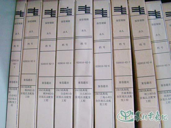 档案归档整理流程图_档案归档流程图
