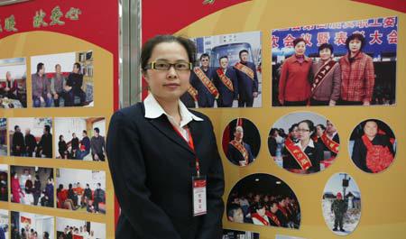 """记国家电网公司""""优秀服务之星""""王清萍"""